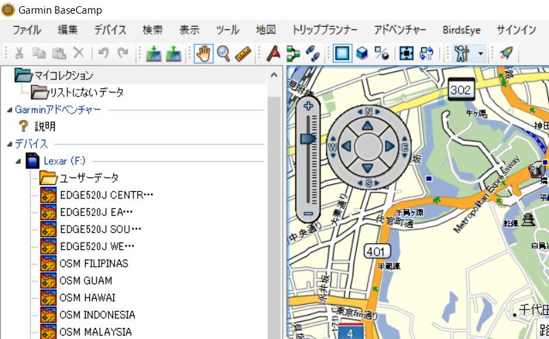 インストール – OpenStreetMap for GARMIN